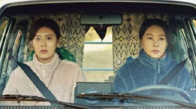 Inilah 4 Rekomendasi Film Drama Korea Yang Akan Tayang ...